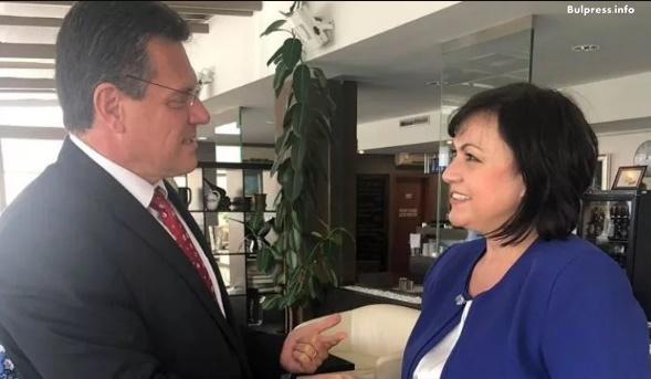 Нинова към еврокомисар Шефчович: Проектът Белене е важен за България и ЕС