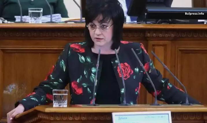 Корнелия Нинова: Ще подкрепим проектите за модернизацията на българската армия