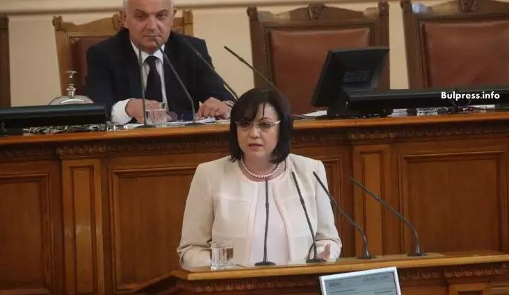 Корнелия Нинова: Да избегнем превръщането на нашата страна и на Балканите в огромен бежански лагер