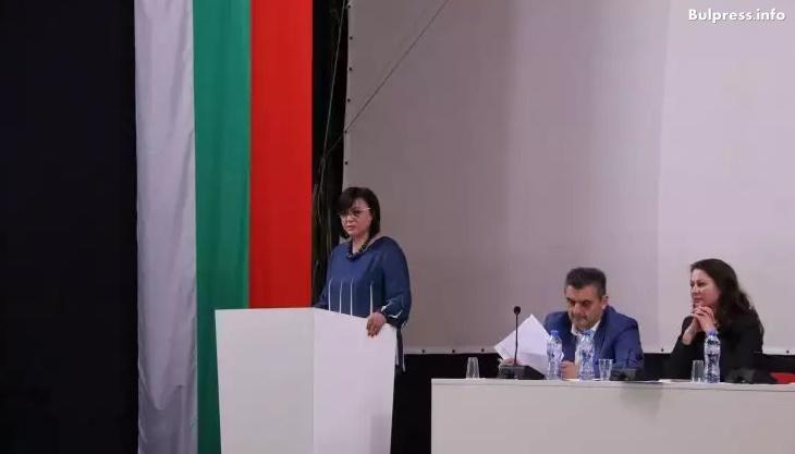 Корнелия Нинова: Борисов се провали във всичките си мисии - на отмъстител, строител и обединител