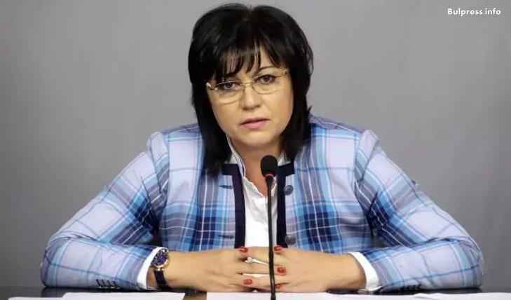 Нинова във Фейсбук: Борисов си противоречи- за затваряне е на външните граници, но подкрепя повече средства за интеграция
