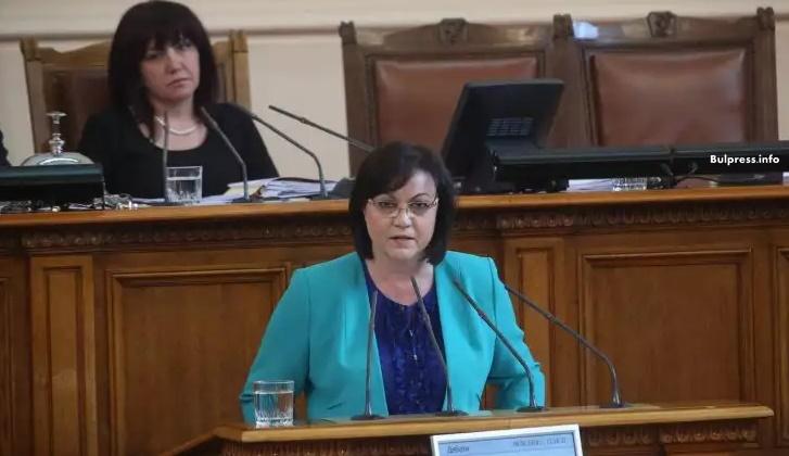Корнелия Нинова към Борисов: Бъдете равен с другите, а не послушен на другите