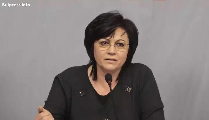 Корнелия Нинова: Съболезнования към семействата и близките на загиналите пилоти край авиобаза Крумово