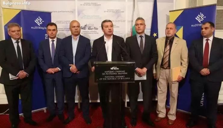 Драгомир Стойнев: Остро протестираме срещу произвола на управляващото мнозинство
