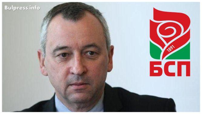 Георги Свиленски: БСП иска нов модел на развитие- алтернатива на прехода и системата