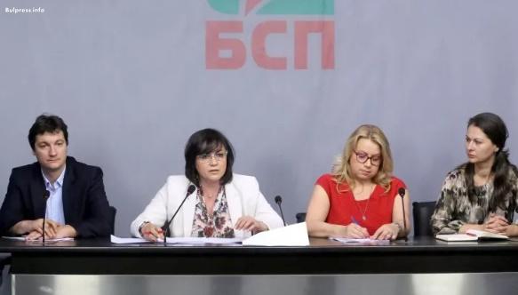 Корнелия Нинова: Оценката ни за европредседателството е – добра организация със слабо съдържание