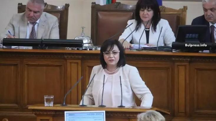 Корнелия Нинова: Председателството беше превърнато в еднопартийно мероприятие за личен рейтинг на един човек