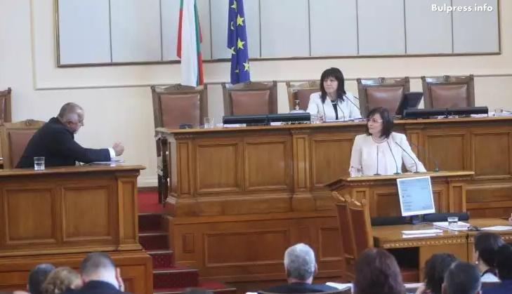 БСП предизвика дебат за въпросите на миграцията в България и Европа. Предлага решения