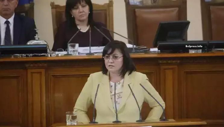 Корнелия Нинова: Да сменим модела, който 29 години унищожава България, а не да поправяме грешки