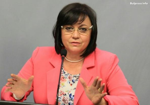Корнелия Нинова: Борисов изправи държавата срещу народа