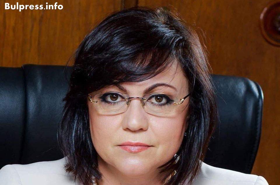 Корнелия Нинова към Борисов: Не лъжете българските данъкоплатци!