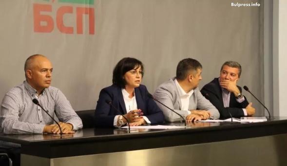 Корнелия Нинова: Магистралите са най-голямата кражба в държавата, конкурира ги кражбата в санирането