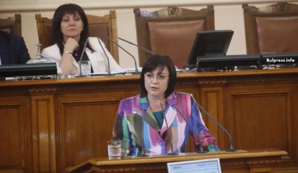 Корнелия Нинова към ГЕРБ: Единственото решение на проблемите щеше да е, ако премиерът Борисов беше депозирал оставката на правителството в Народното събрание