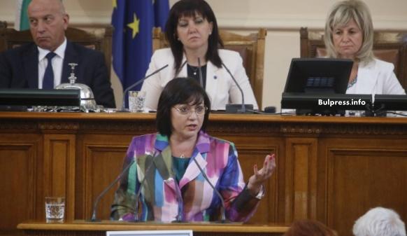 Корнелия Нинова: Недопустимо е да има такова разминаване между информацията на КФН и на правителството