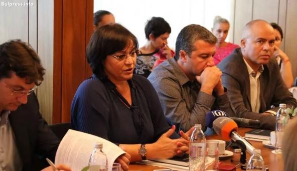 Нинова: Изборът на новия шеф на Агенцията по вписванията е непрозрачен и необсъждан