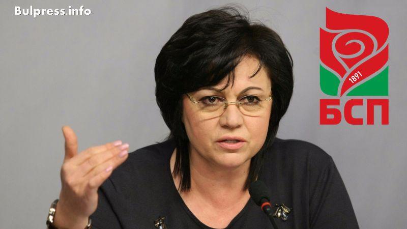 Корнелия Нинова: Спешно свикване на извънредно заседание на парламента