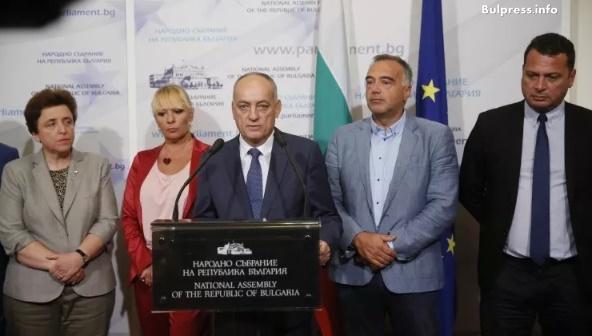 БСП поиска срокът за обезщетяването на тракийските бежанци да бъде неограничен