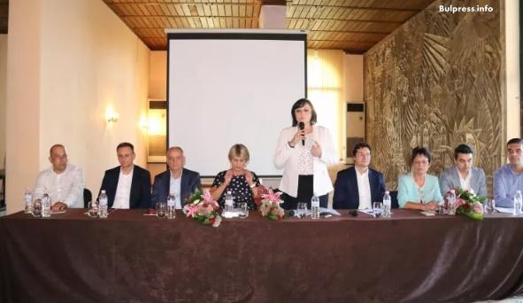 Корнелия Нинова: Борисов и ГЕРБ поставиха държавата на колене пред 5 големи търговски вериги
