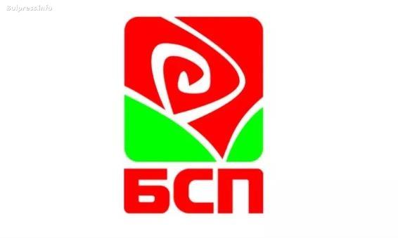 """БСП продължава обсъждането на """"Визия за България"""" с гражданите на област Варна"""
