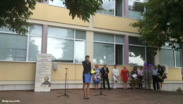 """Теодора Халачева откри новата учебна година в СУ """"Черноризец Храбър"""""""