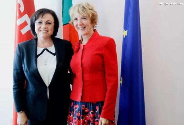 Корнелия Нинова се срещна с посланика на Кралство Нидерландия Н.Пр.г-жа Беа тен Тъшър