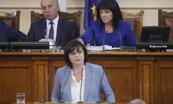 Корнелия Нинова към управляващите: Този парламент не решава проблемите на хората