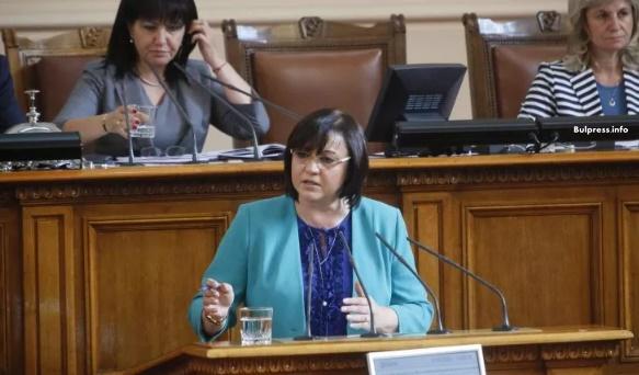 Корнелия Нинова: Внасяме Административнопроцесуалния кодекс в Конституционния съд