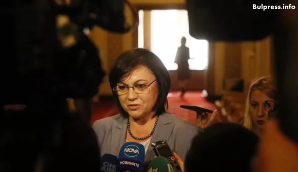 Корнелия Нинова: Решението за Унгария е грешка. Искаме единна, а не разделена Европа