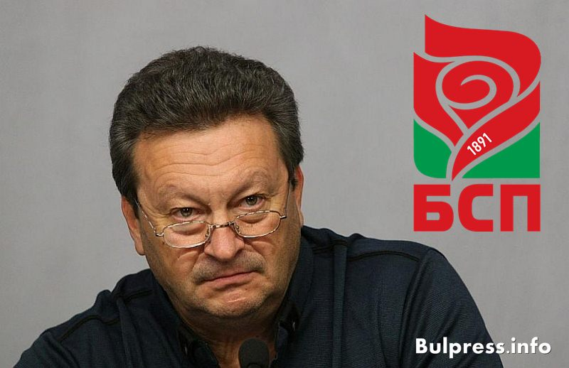 Таско Ерменков: Заплашени сме от нова наказателна процедура заради енергетиката