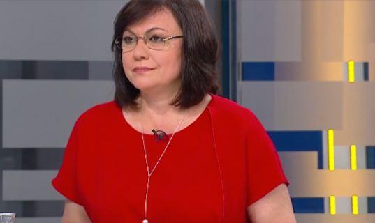Корнелия Нинова: Нека почетем хората, които посветиха живота си да изградят съвременна България!
