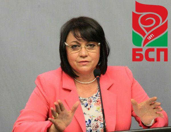 Корнелия Нинова: Борисов си отива, но остава разрушена държава. Години ще я възстановяваме