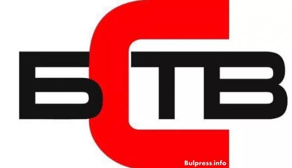 Българска свободна медия изпрати на СЕМ удостоверение, че няма задължения