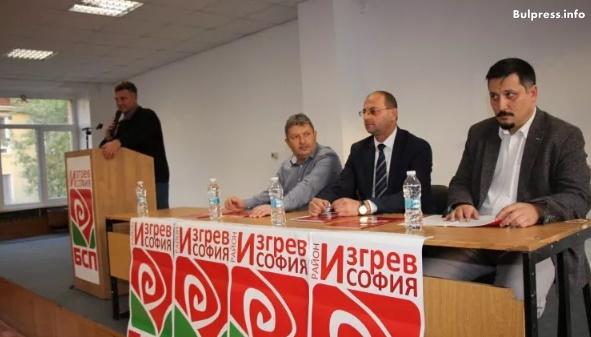 """Гражданите от столичния район """"Изгрев"""": Загиваме като нация. Нужна ни е визия за спасението на България"""