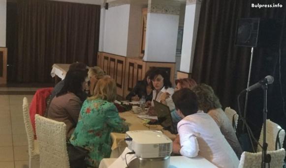 Жените- социалистки против продажбата на къщата на Яворов