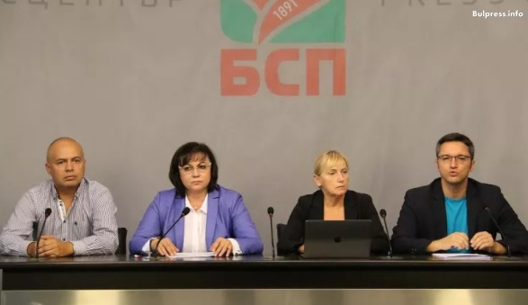 Корнелия Нинова: Вотът на недоверие ще бъде внесен след срещи с пациентски и лекарски организации