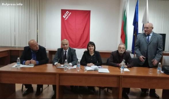 """Опан, Павел баня, Николаево и Стамболово с поредна висока оценка за """"Визия за България"""""""