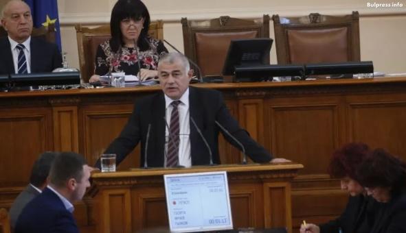 Георги Гьоков: Подоходният критерий за месечните помощи за дете без право на наследствена пенсия трябва да отпадне