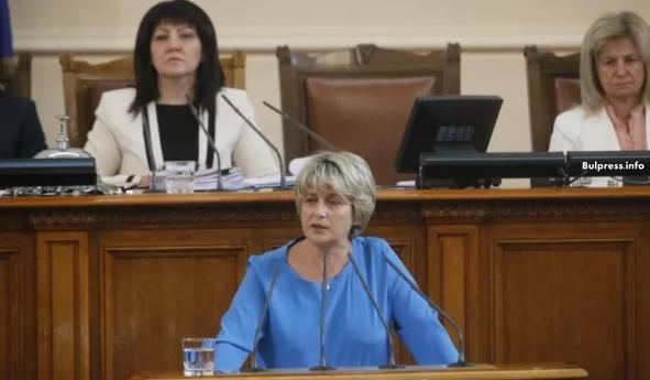 """Управляващите за пети пореден път отхвърлиха Закона за младежта на """"БСП за България"""""""