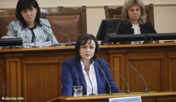 Корнелия Нинова: Алтернативата за здравеопазването е възможна, след края на Борисов 3