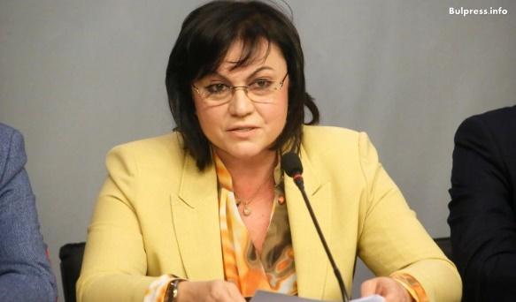 Корнелия Нинова: Краят на прехода ще дойде, когато на подсъдимата скамейка до олигарсите седнат политиците. Другото е имитация!