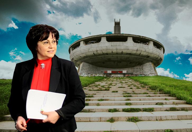 """Корнелия Нинова: Чужди експерти оценяват """"Бузлуджа"""" като част от политическата памет на България и Европа"""