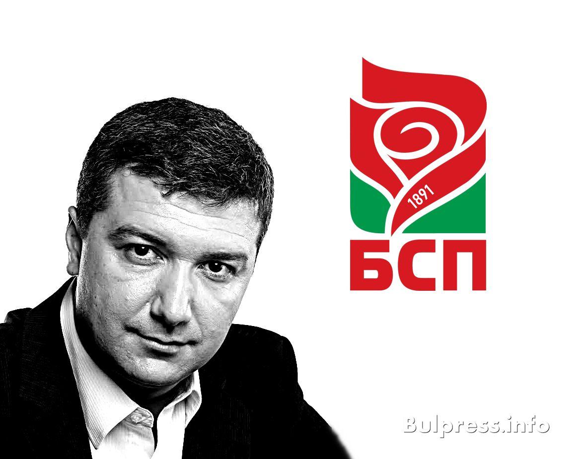 Драгомир Стойнев: Има два паралелни свята – на управляващите, и на гражданите