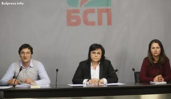 Крум Зарков: Промените на ГЕРБ в Изборния кодекс са груб политически фалш