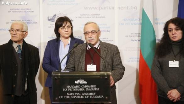 Корнелия Нинова: Ще отстояваме исканията на пенсионерите
