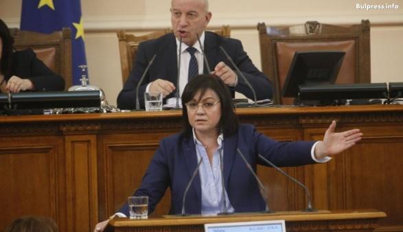 Корнелия Нинова към ГЕРБ: 11 часа мълчите за бюджета, аргументи ли нямате или компетентност