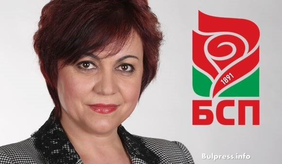 НС на БСП единодушно подкрепи предложение на Корнелия Нинова за декларация в защита на правата на гражданите