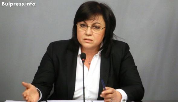 Корнелия Нинова: Внасяме намаление на депутатските заплати. Нужна е нова формула за формирането им