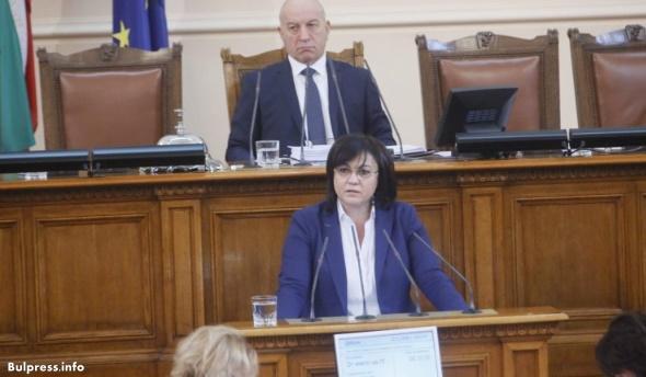 Корнелия Нинова към Борисов: Кой, къде и на какво основание е решил срещите ми в страната да се провеждат под полицейско наблюдение?