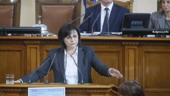 Корнелия Нинова: Кой реши да присъедини България към пакта за миграция?