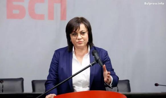 Корнелия Нинова: Подкрепяме протестите на хората